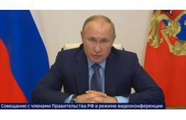 Неделя с 30 октября по 7 ноября в России объявлена нерабочей