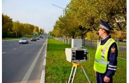 ГИБДД прекратила штрафовать водителей за превышение средней скорости