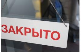 Златоустовский магазин закрыли по причине санитарных нарушений