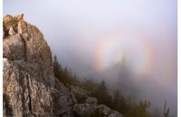 Ужасы на краю обрыва. В горах Урала показался «брокенский призрак»